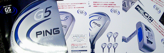 G5CAT