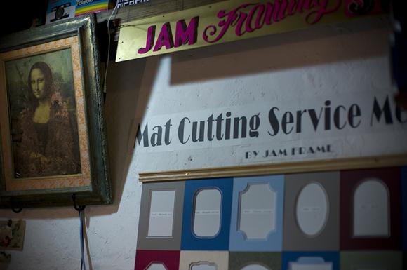 Matcutting