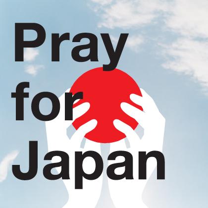 Pray4japan_a