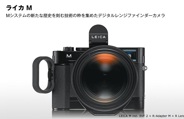 Leica_m2